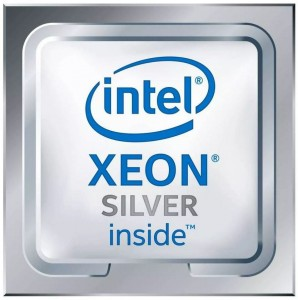 Intel Procesor Xeon Silver 4208 TRAY CD8069503956401